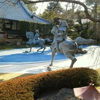 Photo taken at 上野山 福祥寺(須磨寺) by Cono ☺. on 4/5/2013
