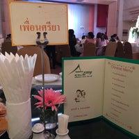 Photo taken at Thai Army Club Viphavadi by Moogift N. on 8/12/2017