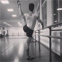 Photo taken at Conservatorio Superior de Danza by Eloy M. on 3/25/2014