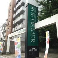 Photo taken at Patisserie RUE DE MER by yuuki on 6/20/2017