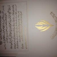 Photo taken at جامع الشيخ سليمان بن عبدالعزيز الغنيم by Rayed A. on 7/6/2014