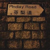 Photo taken at Findlay Road by Rubin C. on 6/21/2015
