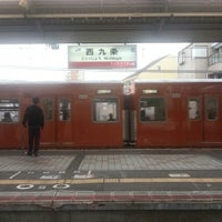 Photo taken at JR Nishikujō Station by billancourt92 on 10/23/2013