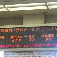 Photo taken at 古川運転免許センター by billancourt92 on 12/12/2015
