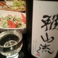 Photo taken at 味の番所 by billancourt92 on 12/11/2014