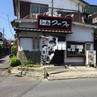 Photo taken at らー麺 つやつや by Hello2 on 5/13/2015
