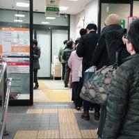 Photo taken at 大森郵便局 by Yukiko H. on 12/23/2017