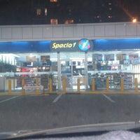 Photo taken at Petrobras by Cristobal L. on 4/20/2013