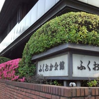 Photo taken at ふくおか会館 by にせすか (. on 5/25/2014