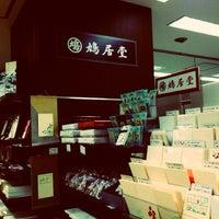 Das Foto wurde bei Books Orion von kunisura am 7/31/2014 aufgenommen