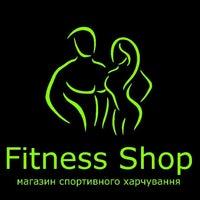 Снимок сделан в Fitness Shop пользователем Fitness Shop 7/25/2017