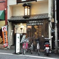 Photo taken at ちんちくりん 流川店 by Hidenobu K. on 9/1/2015