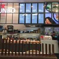 Photo taken at Junbo Chinese Takeaway by Evgeny G. on 1/11/2018