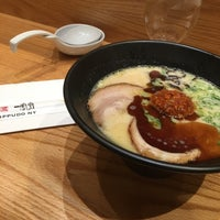 Photo prise au Ippudo par Nick O. le1/28/2018