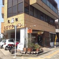 Photo taken at えびすラーメン by DJKEN5 on 4/5/2014
