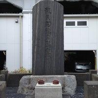 Photo taken at Sakuma Park by Yoshiyuki H. on 4/28/2013