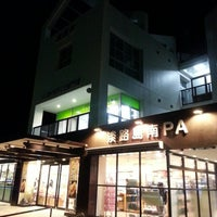Photo taken at 淡路島南PA (上り) by Hiroshi F. on 2/10/2013