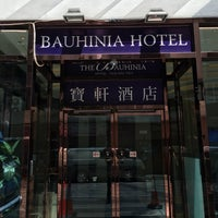 Photo taken at The Bauhinia Hotel 寶軒酒店 by Dmitrii T. on 7/9/2016