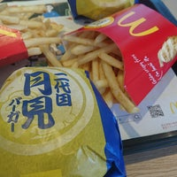 Photo taken at McDonald's by Ryutaro T. on 10/1/2017