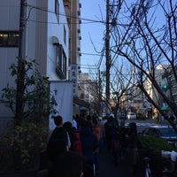 Photo taken at 平澤 by n t. on 12/30/2015