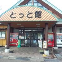 Photo taken at 道の駅 ひない 比内鶏の里 by ジョイ フ. on 11/18/2014