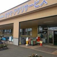 Photo taken at オヤマ・アグリサービス バイパス店 by ジョイ フ. on 3/21/2015