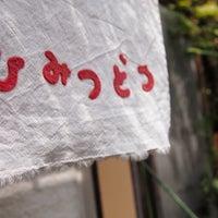7/28/2013 tarihinde Yuko n.ziyaretçi tarafından Himitsudo'de çekilen fotoğraf
