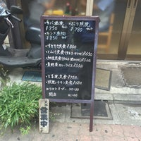 Photo taken at やまだや by bobo s. on 7/20/2016