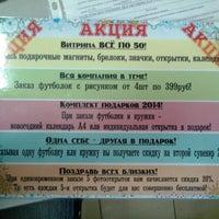 Photo taken at Силуэт-фото by Ruslan H. on 12/17/2013