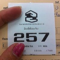 Photo taken at Goverment Housing Bank by ~✽*••●❣นางมารน้อย✽~ ล. on 4/30/2013
