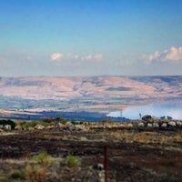 Photo taken at ורד הגליל by Amos B. on 11/19/2015
