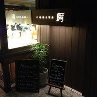 Photo taken at KURIYA by るるる on 1/11/2013