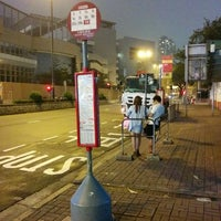 Photo taken at Kowloon Union Church Bus Stop by zass on 11/29/2014