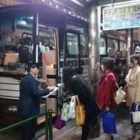 2/20/2015에 zass님이 新宿駅西口バスターミナル 23番のりば에서 찍은 사진