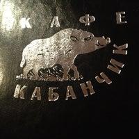 Photo taken at Якобы Бар by Ludmila N. on 12/28/2012