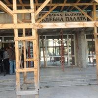 Photo taken at Съдебна Палата by Lora F. on 6/10/2013