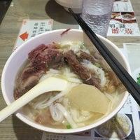 Photo taken at Sun Sin Restaurant 新仙清湯腩 by Dennis F. on 12/12/2014