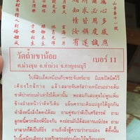 Photo taken at Wat Tham Kao Noi by JeEd z Z Q. on 4/6/2017