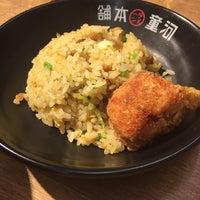 Photo taken at 河童ラーメン本舗 寝屋川店 by Yan T. on 11/6/2016