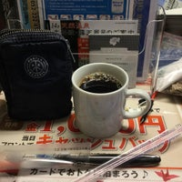 Photo taken at アパヴィラホテル 名古屋丸の内駅前 by 森 博. on 1/3/2017