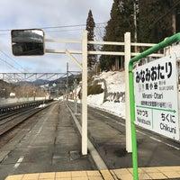 Photo taken at Minami-Otari Station by aoappend on 3/10/2018