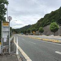 Photo taken at 因島大橋バスストップ by aoappend on 8/15/2018
