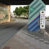 Photo taken at 滝野社インターバスストップ by Orino K. on 5/9/2013
