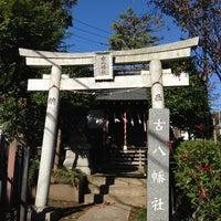 11/18/2012にNORIが古八幡神社で撮った写真