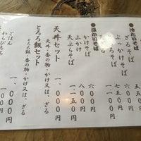 Photo taken at 手打ちそば 松竹 by ズリョバ on 5/25/2017