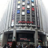 Photo taken at Yodobashi-Umeda by Takeshi F. on 1/27/2013
