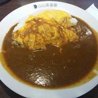 Photo taken at 岐阜産業会館 by ラー麺十郎 on 6/18/2015