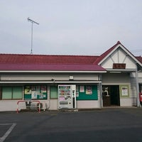 Photo taken at Moro Station by Hiro M. on 5/15/2015