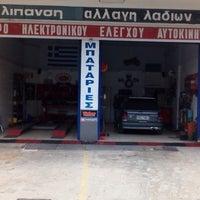 Photo taken at Γιάννης Κοντός Service by Konstadinos G. on 6/7/2014