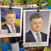 Photo taken at Книгарня Ноти by Marta DomiNika Ł. on 7/26/2014